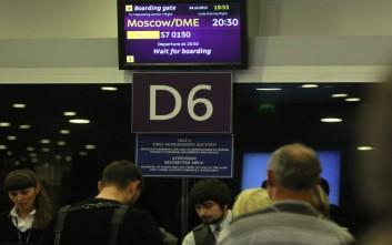 Χωρίς βίζα πλέον τα ταξίδια μεταξύ Ευρωπαϊκής Ένωσης και Ουκρανίας