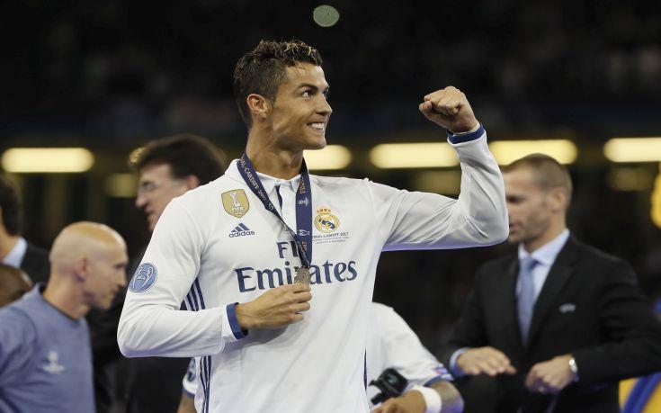 Ρονάλντο: Διοργάνωσή μας το Champions League