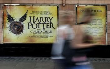 Ο Χάρι Πότερ έγινε 20 χρονών και οι θαυμαστές του γιορτάζουν