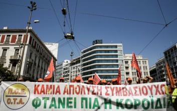 Νομοθετική ρύθμιση για τους συμβασιούχους των ΟΤΑ ετοιμάζει το υπουργείο Εσωτερικών