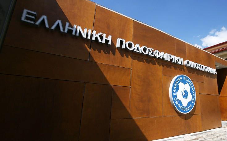 FIFA και UEFA προς ΕΠΟ: «Ή αλλάζετε ή Grexit»
