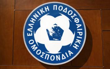 ΕΠΟ: Κανένα μέλος της Εθνικής δεν προκάλεσε