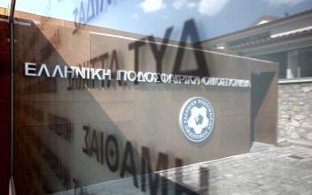 Ελληνικό ποδόσφαιρο: FIFA και UEFA θέλουν συνέχιση της επιτήρησης