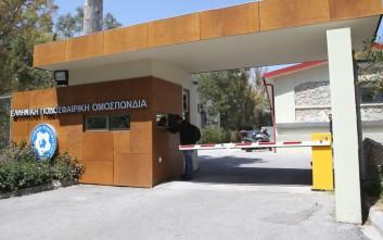 Μια ώρα πριν τις εκλογές της ΕΠΟ εκδικάζεται η προσφυγή για την αναβολή… των εκλογών της