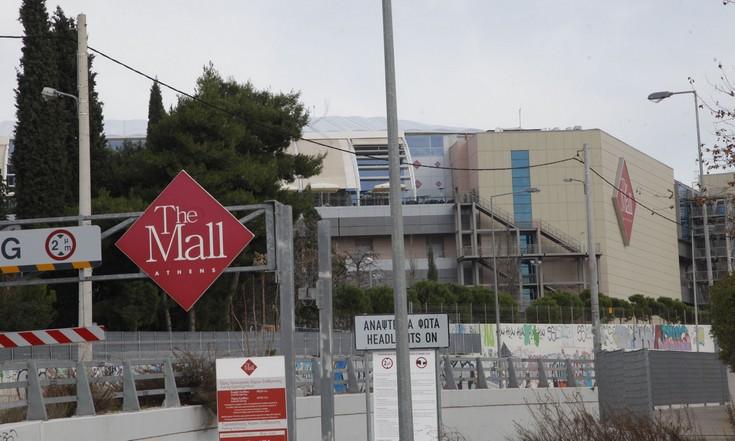 Επένδυση 200 εκατ. ευρώ για την αγορά του «The Mall Athens»