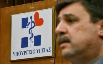 Εθνικό Ινστιτούτο για τον καρκίνο ανακοίνωσε ο Ξανθός