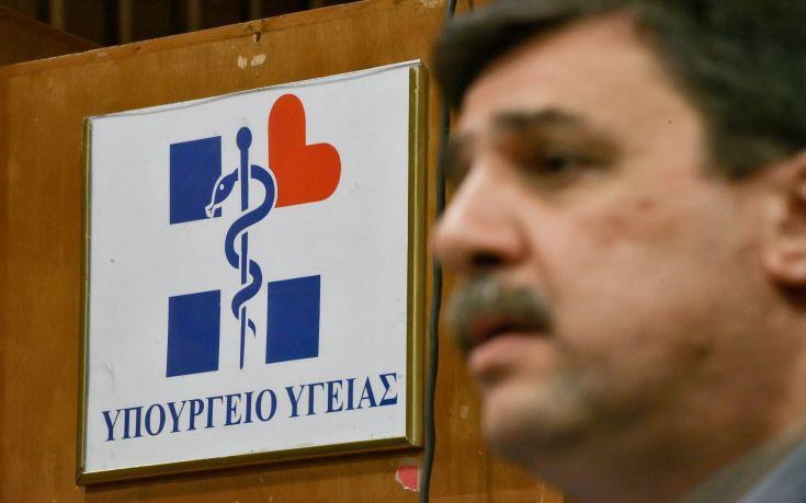 Τριμερής Κύπρου-Ελλάδας-Ισραήλ για θέματα Υγείας στη Λευκωσία