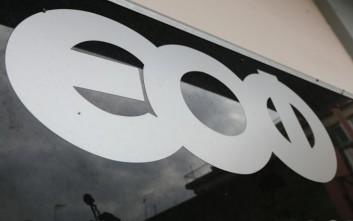 Ο ΕΟΦ αποκαλύπτει το όνομα της εταιρείας με τα έλαια που «θεραπεύουν ανίατες ασθένειες»