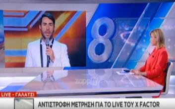 Μαζωνάκης σε Κοσιώνη: «Μ' ένα πόνο»