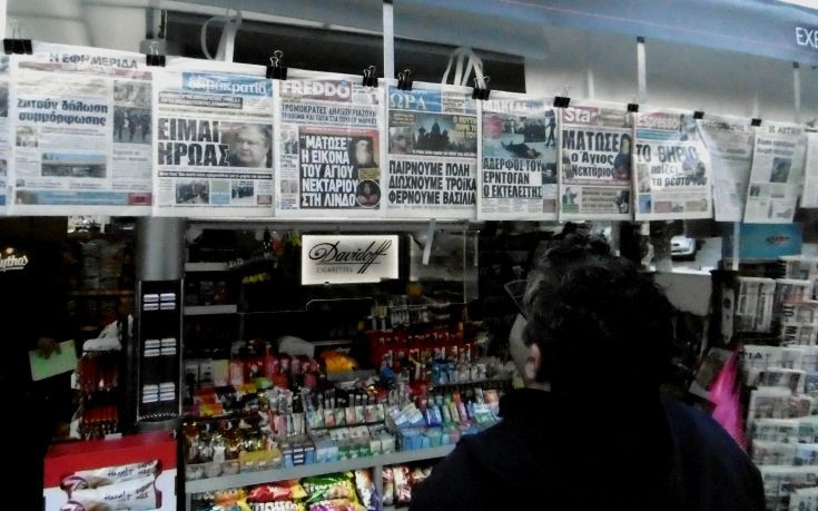 Ραγδαίες αλλαγές στον χάρτη των media