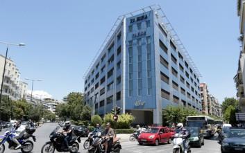 Eγκρίθηκε από την Επιτροπή Ανταγωνισμού η εξαγορά του ΔΟΛ από την εταιρία Αλτερ Εγκο