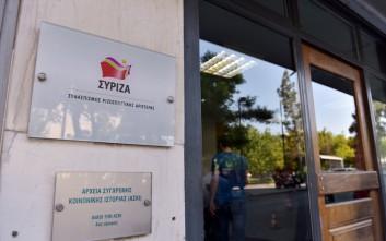 ΣΥΡΙΖΑ: Η ΝΔ να πάρει θέση για τις χυδαιότητες της ΟΝΝΕΔ