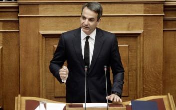 Μητσοτάκης: Ο Κωνσταντίνος Μητσοτάκης ήξερε ότι το να κολακεύεις την κοινή γνώμη δεν σημαίνει πως ηγείσαι