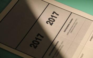 Το πρόγραμμα των πανελλαδικών εξετάσεων σε Λέσβο και Χίο
