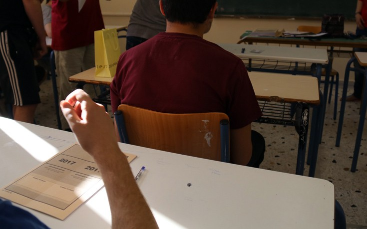 Για πολύ καλά προετοιμασμένους μαθητές τα θέματα σε Λατινικά, Χημεία
