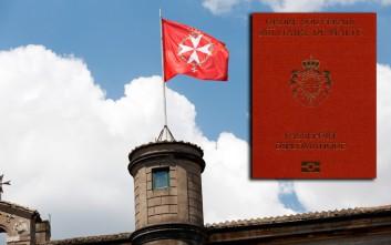 Αυτό είναι το σπανιότερο διαβατήριο του κόσμου και με διαφορά