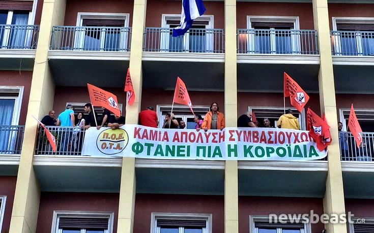 Κατάληψη στο υπουργείο Εσωτερικών από την ΠΟΕ-ΟΤΑ