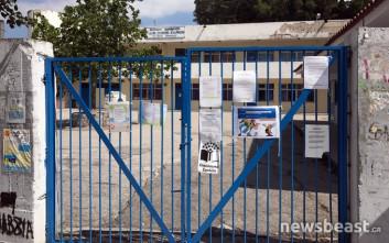 Νεκρός 10χρονος μαθητής σε δημοτικό σχολείο