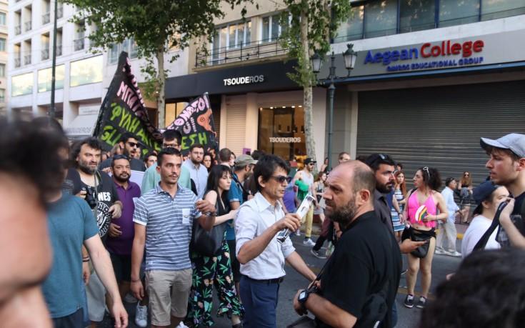 Ένταση στην πορεία του Athens Pride