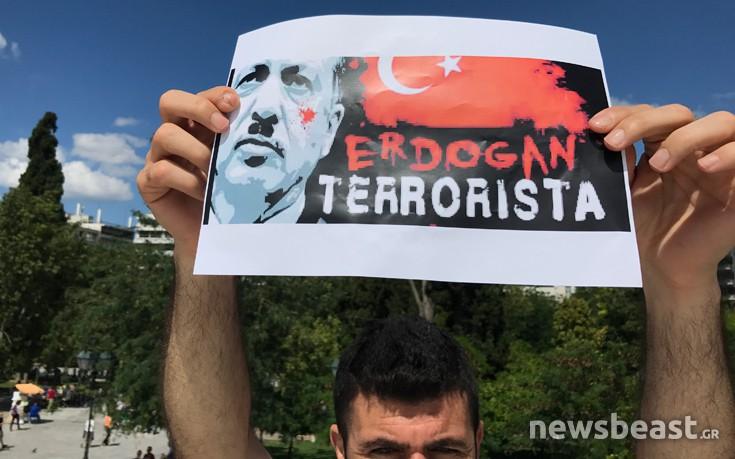 Κούρδοι διαμαρτύρονται στο Σύνταγμα φωνάζοντας «τρομοκράτη Ερντογάν»