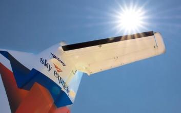 Από τη Sky Express τα δρομολόγια Θεσσαλονίκη - Κέρκυρα και Αθήνα - Κάλυμνος