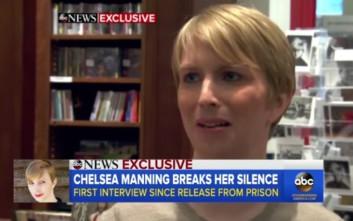 Η Τσέλσι Μάνινγκ αποφυλακίστηκε και με δάκρυα στα μάτια ευχαρίστησε τον Ομπάμα