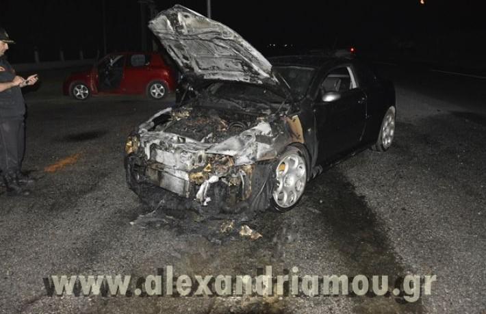 Φωτιά σε εν κινήσει όχημα στην παλιά εθνική Αλεξάνδρειας-Χαλκηδόνας