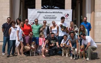 1ο Σαββατοκύριακο #WeAreBetterWithPets από τη Nestlé Purina και την Costa Navarino