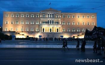 Ολοκληρώθηκε η πορεία για τις καταλήψεις στο κέντρο της Αθήνας