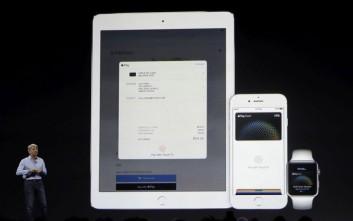 Χωρίς ενημερώσεις και αναβαθμίσεις παλαιότερα μοντέλα iPhone και iPad
