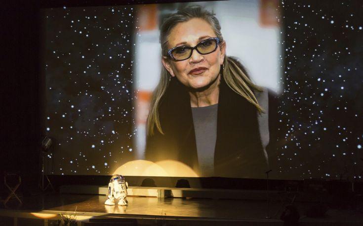 Πού αποδίδει τον θάνατο της Κάρι Φίσερ η έκθεση του ιατροδικαστή