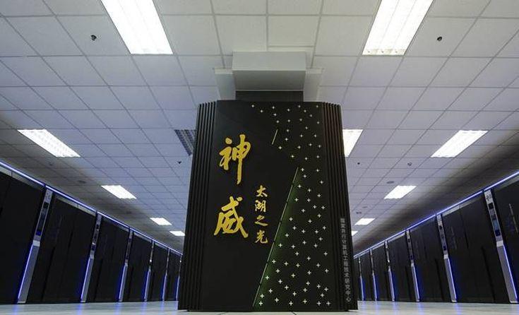 Οι δύο ισχυρότεροι υπερυπολογιστές στον κόσμο είναι κινεζικοί