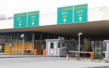 Συλλήψεις για παραβάσεις τελωνειακού κώδικα στην Πέλλα και στην Ημαθία