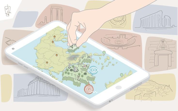 Γνωρίστε τη νέα διαδικτυακή πλατφόρμα προβολής του ελληνικού πολιτισμού