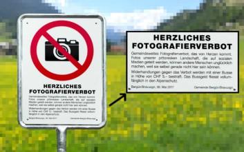 Το χωριό που απαγορεύει στους τουρίστες να βγάζουν φωτογραφίες