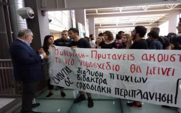 Παρέμβαση φοιτητών σε εκδήλωση με τον αναπληρωτή υπουργό Παιδείας