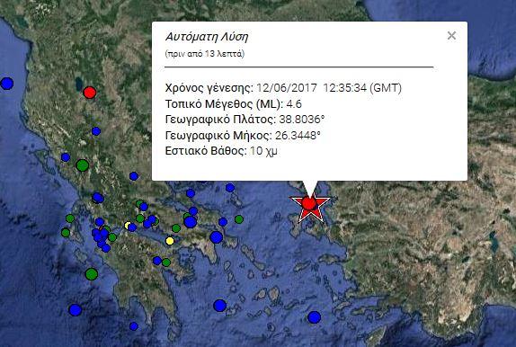Νέος σεισμός 4,6 ρίχτερ ανοιχτά της Λέσβου