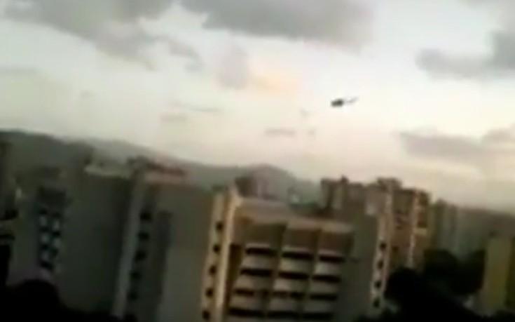 Βίντεο με την επίθεση ελικοπτέρου στο Ανώτατο Δικαστήριο της Βενεζουέλας