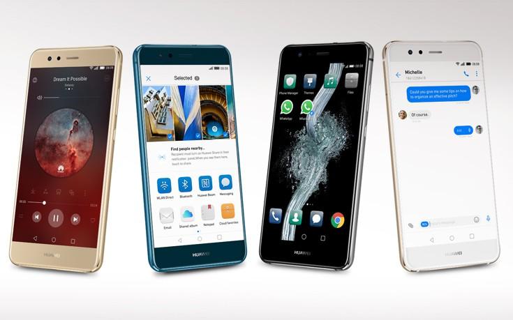 Huawei P10 lite, εκεί που το στυλ συναντά την απόδοση