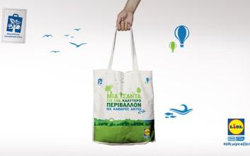 Μια τσάντα για ένα καλύτερο περιβάλλον με καθαρές ακτές
