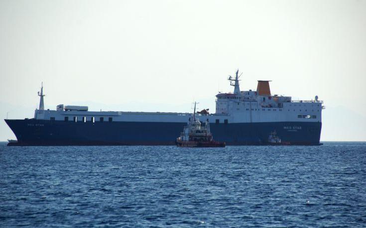 Στο Πέραμα το πλοίο «Med Star»