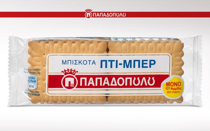 mpskpap