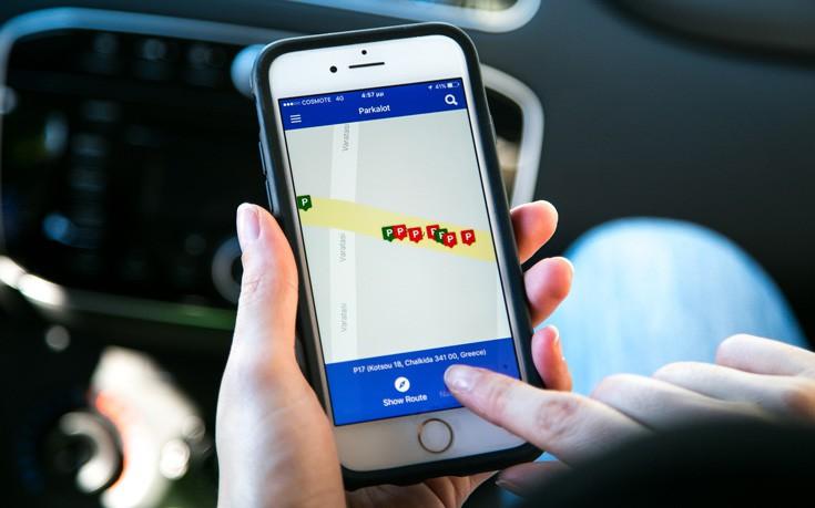 Η Χαλκίδα απέκτησε εφαρμογές Smart City