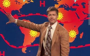 Ο Μπραντ Πιτ παρουσιάζει δελτίο καιρού και κοροϊδεύει τον Τραμπ