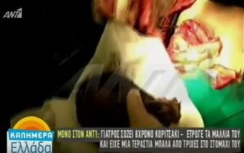 Κινδύνευσε η ζωή 8χρονης που έτρωγε τα μαλλιά της