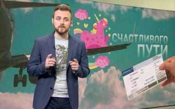 Ρωσικός ορθόδοξος τηλεοπτικός σταθμός δίνει εισιτήριο χωρίς επιστροφή σε ομοφυλόφιλους