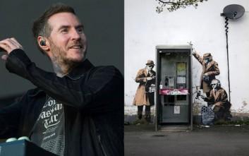 Μια… γκάφα ολκής δεν αποκλείεται να αποκάλυψε την ταυτότητα του Banksy