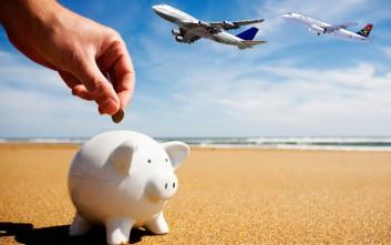 Ταξίδι με εταιρεία low cost