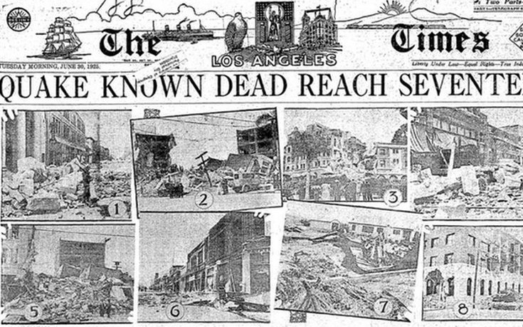Επιστήμονες σήμαναν συναγερμό για σεισμό που έγινε το 1925
