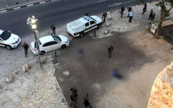 Νεκρή αστυνομικός από επίθεση με μαχαίρια και όπλα στην Ιερουσαλήμ